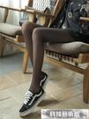 絲襪 假透肉連褲襪女秋冬款黑絲襪冬季空姐灰一體透膚光腿神器 交換禮物