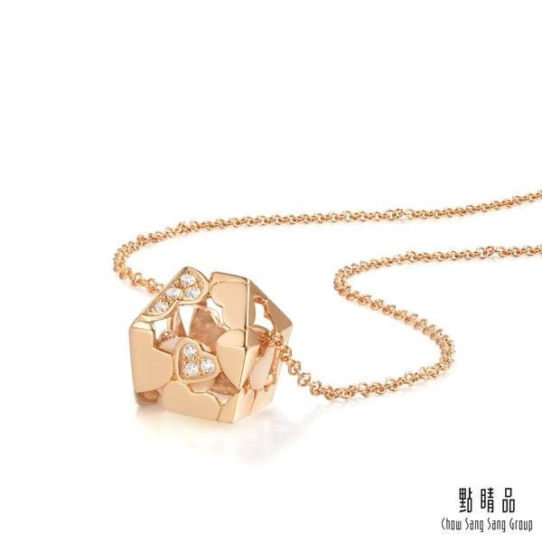 點睛品 La Pelle 18K玫瑰金愛滿屋鑽石珍珠項鍊