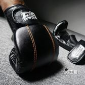 拳擊手套黃線露拇指打沙袋手套  半指拳擊手套 成人散打拳套(免運)