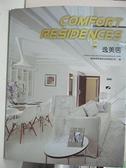 【書寶二手書T9/設計_DZ2】Comfort Residences 逸美居