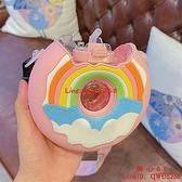 兒童水杯女童夏季甜甜圈水壺寶寶帶喝水杯子背帶水瓶【齊心88】