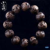 佛珠手串金絲楠木手串2.0招財貔貅烏木雕刻佛珠手鍊男香木黃花梨