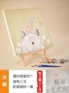 DIY數字油畫兒童涂顏色填充畫幼稚園手工畫手繪填色涂色畫【極簡生活】