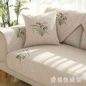 沙發墊 北歐沙發墊布藝四季簡約實木坐墊現代通用冬季防滑沙發套 AW9202『愛尚生活館』
