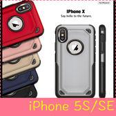 【萌萌噠】iPhone 5S/SE  新款動力時尚盔甲保護殼 二合一全包防摔防滑 手機殼 手機套 外殼