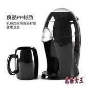 220V 滴漏式美式咖啡機家用小型免濾紙多功能煮咖啡壺辦公室aj8848【花貓女王】