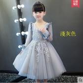 熊孩子❤兒童禮服裙公主裙夏(淺灰色)