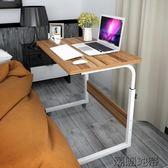 簡易筆記本臺式置地簡約現代可移動電腦桌
