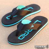 雙色潮流男士平跟人字拖鞋夏季涼拖夾腳防滑涼鞋沙灘鞋歐美
