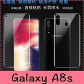 【萌萌噠】三星 Galaxy A8s (6.4吋)  兩片裝 水凝盾3代 前後高透貼膜 防爆防指紋的高清水凝膜 軟膜
