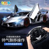 遙控汽車 遙控車超大漂移賽車充電跑車電動遙控汽車兒童男孩玩具車 第六空間