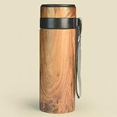 紫砂保溫瓶-商務辦公室旅行養身隨身攜帶保溫杯2色71f19[時尚巴黎]