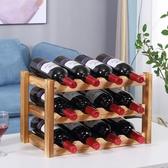 紅酒架擺件實木葡萄酒柜展示架格子客廳酒瓶架實木酒架置物架家用JY