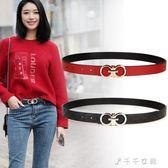 皮帶女裝飾簡約百搭休閒韓國韓版流時尚牛仔褲帶青年學生紅腰帶消費滿一千現折一百