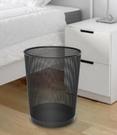 垃圾桶 加厚垃圾桶家用辦公室廚房衛生間創意簡約大號紙簍無蓋臥室客廳用【快速出貨八折搶購】