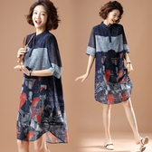 洋裝 花色抽象印花連衣裙胖mm大碼女裝不規則五分袖排扣立領襯衫裙子夏