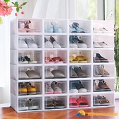 透明塑料鞋盒鞋子收納神器鞋盒子鞋收納盒鞋箱長靴抽屜式鞋柜【勇敢者】
