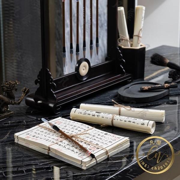 書房擺件 中式軟裝樣板間文書房桌案硯臺墨條銅制筆筒書卷組合裝飾擺件-限時折扣