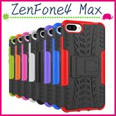 Asus ZenFone4 Max ZC554KL 輪胎紋手機殼 全包邊背蓋 矽膠保護殼 支架保護套 PC+TPU手機套 炫紋