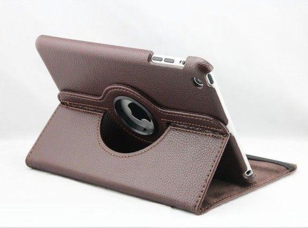 【想購了超級小物】iPad mini專用保護套 / 360度旋轉皮套 / 荔枝紋路平板皮套/ 熱銷創意小物