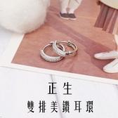 香港 正生 雙排美鑽耳環【櫻桃飾品】【30880】