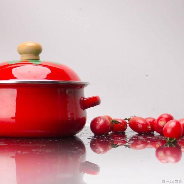 日式18cm 1.5L 琺瑯搪瓷西紅柿湯鍋含保鮮蓋燃氣電磁爐通用