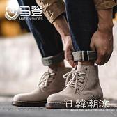 馬丁鞋  馬登中幫馬丁靴男英倫風短靴雪地靴冬季男鞋加絨高幫工裝靴潮靴子