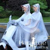 電車雨衣雙人電動摩托車遮雨披女成人韓國時尚電瓶車雨批母子防水 衣涵閣.