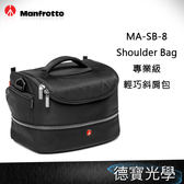 ▶雙11折300 Manfrotto MB MA-SB-8 Shoulder Bag VIII 專業級輕巧斜肩包  正成總代理公司貨 相機包 送抽獎券