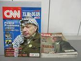 【書寶二手書T5/語言學習_REE】CNN互動英語_16~22期間_共7本合售_以阿衝突再起等