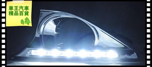 【車王汽車精品百貨】豐田 Toyota Camry 七代 日行燈 晝行燈 電鍍框 電鍍外框