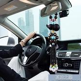 汽車掛件 葫蘆車內吊飾男女保平安符吊墜擺件高檔車載後視鏡掛飾品 快速出貨