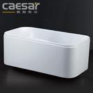 【買BETTER】凱撒浴缸/凱撒衛浴 AT0950E方型圓角造型浴缸★送6期零利率
