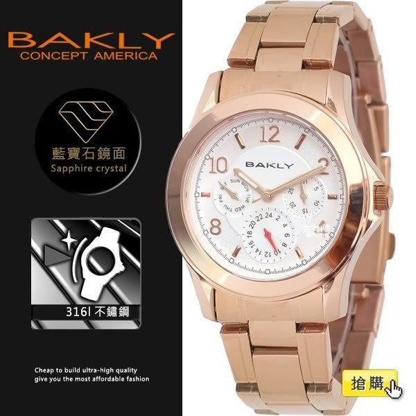 【完全計時】手錶館│BAKLY 美國意念 多功能 工業風 BA3083-2 38mm  藍寶石水晶玻璃 小b 三眼