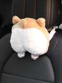 汽車頭枕用品可愛