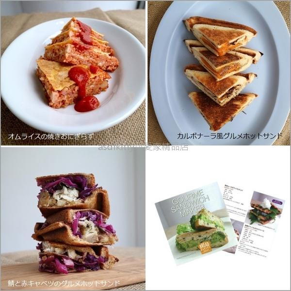 asdfkitty可愛家☆日本CAKELAND雙面烤三明治鍋/熱壓吐司機-日本製