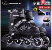 溜冰鞋兒童全套裝旱冰輪滑鞋直排輪3男孩5男童6-8-10歲初學者成人igo