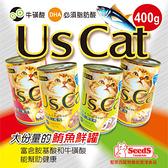寵物家族-US CAT大貓罐400g各口味*6入