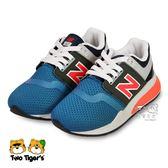 New Balance 247 mini me 藍色 套入式 中童鞋 NO.R3307