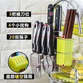 碗架瀝水碗碟盤子架刀架晾洗放碗柜用品餐具碗筷收納盒廚房置物架igo   麥琪精品屋