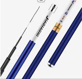 魚竿手竿超輕超硬碳素釣魚竿鯽魚竿漁具套裝28調臺釣竿魚桿鯉魚竿igo 曼莎時尚