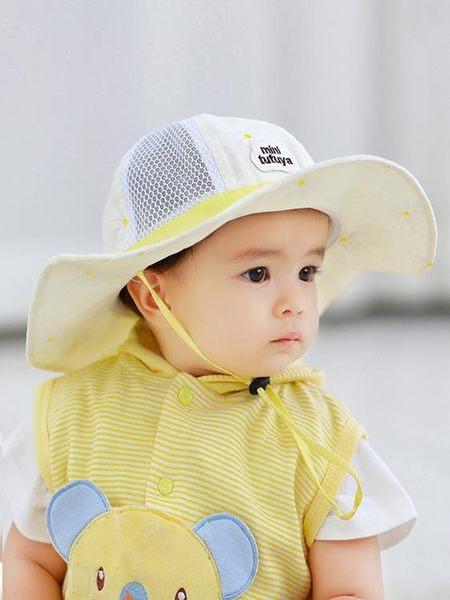 嬰兒帽子純棉春秋季0-3-6-12個月寶寶盆帽遮陽帽夏天防曬帽漁夫帽 森活雜貨