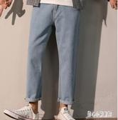 牛仔褲男秋季 新款韓版潮流寬鬆休閒嘻哈老爹褲直筒闊腿男生長褲子  LN6783【甜心小妮童裝】