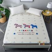 隔尿墊 大號兒童防水可洗超大透氣棉1.8m床墊兒童寶寶隔尿床單床笠 7色