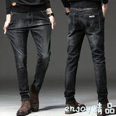 【618好康又一發】牛仔長褲 秋季彈力修身小腳男褲