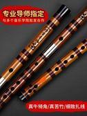 笛子專業演奏笛子竹笛男女古風笛子初學兒童學生成人入門精製橫笛考級 夏洛特LX