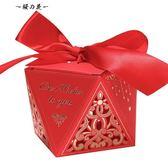 伴手禮回禮創意結婚喜糖盒子批發禮盒喜糖盒紙盒糖盒婚禮糖果盒【櫻花本鋪】
