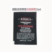 KIEHLS契爾氏 超能全效男性抗痕眼霜1.5ml 試用包 體驗包《小婷子》