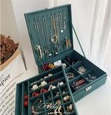首飾盒 首飾盒ins風帶鎖大容量復古韓國耳飾戒指項鏈珠寶飾品高檔收納盒 艾維朵