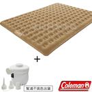 Coleman CM-N608+電動幫浦 300充氣睡墊+打氣機組合 露營充氣睡墊 享受戶外歡樂時光